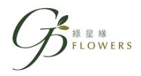 gpflowerschool_logo